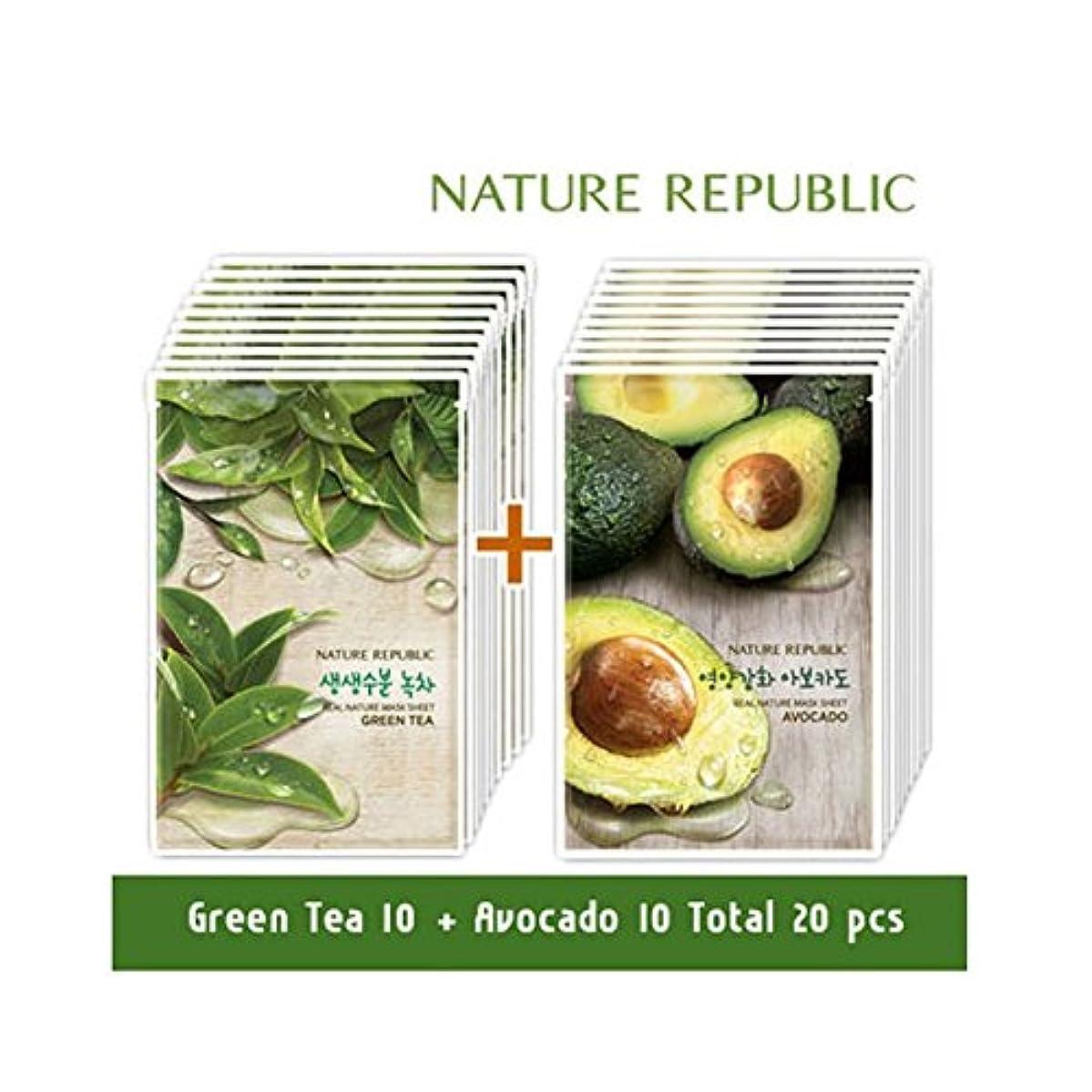 モナリザ縞模様のスローNature Republic フェイスパック 20pcs マスクパック マスクシート Mask Sheet Mask Pack (海外直送品) (Green Tea & Avocado)