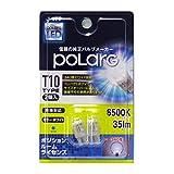 日星工業 POLARG(ポラーグ)ポジション・ルーム・ライセンスランプ P2915W 35ルーメン T10 6500K 2個入り J-177