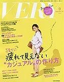 バッグinサイズ 2019年 09 月号 [雑誌]: VERY(ヴェリィ) 増刊