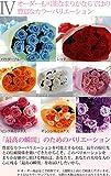プリザーブドフラワーのバラの花束 11本 プリザーブドフラワー 花言葉「最愛の人」 100%保証,ミックスオレンジ系