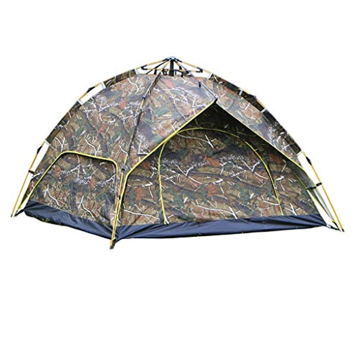 準備したどのくらいの頻度で郵便番号キャンプテント2人ポップアップ、簡単防水軽量インスタント自動テント、ビーチファミリー屋外ガーデン釣りピクニック、換気と耐久性、二重層迷彩