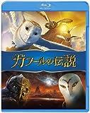 ガフールの伝説[Blu-ray/ブルーレイ]
