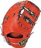 ZETT(ゼット) 硬式野球 プロステイタス ファーストミット ディープオレンジ×ブラック(5819) 右投げ用 日本製 BPROFM130