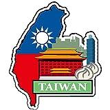 ステッカー 台湾 TAIWAN ナショナルフラッグ&マップシリーズ 国旗地図 防水紙シール スーツケース・タブレットPC・スケボー・マイカーのドレスアップ・カスタマイズに