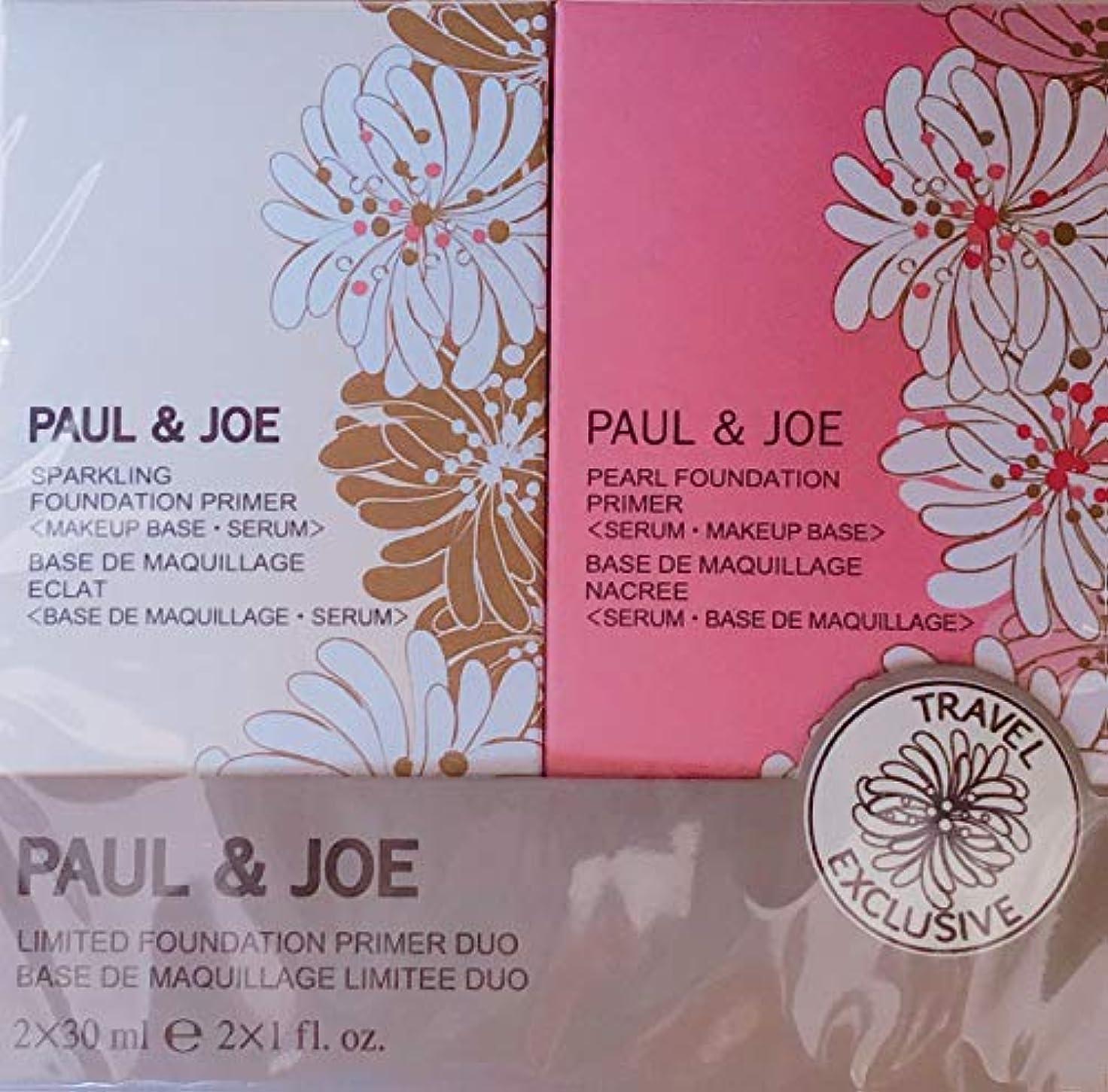 血外交官母性ポール&ジョー スパークリング ファンデーション プライマー 001 30ml パール ファンデーション プライマー002 30ml 美容液 化粧下地 PAUL&JOE
