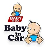 BABY IN CAR カーステッカー 夜光反射ステッカー 米国3Mグルー採用 生活防水性 綺麗にはがせる ベビーインカー 日本製 お得な2枚セット