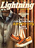 Lightning (ライトニング) 2008年 04月号 [雑誌] 画像