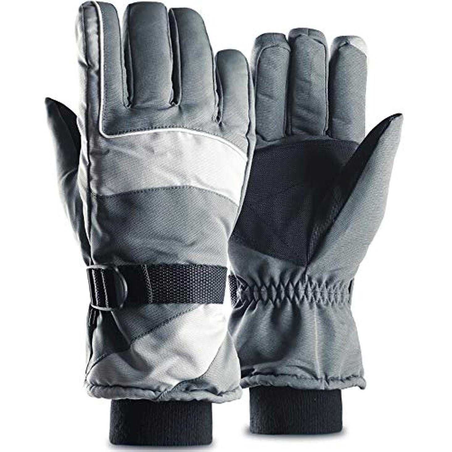 クローゼット過半数オアシススキーの男性と女性の冬の暖かいプラスベルベット肥厚屋外スポーツライディングオートバイの防水windproof滑り止め手袋