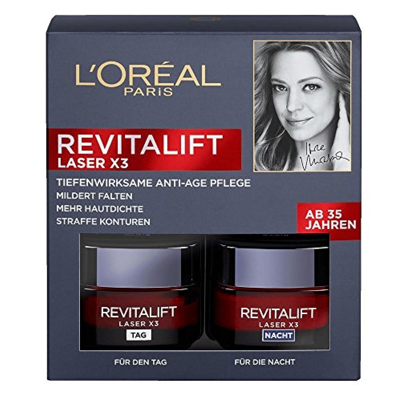 振るう毎年ニッケルロレアル パリ リバイタリフト レーザーX3 ナイトクリームマスク L'Oreal Revitalift Laser Anti-Age LaserX3 Night Cream+Day Cream Set [並行輸入品]