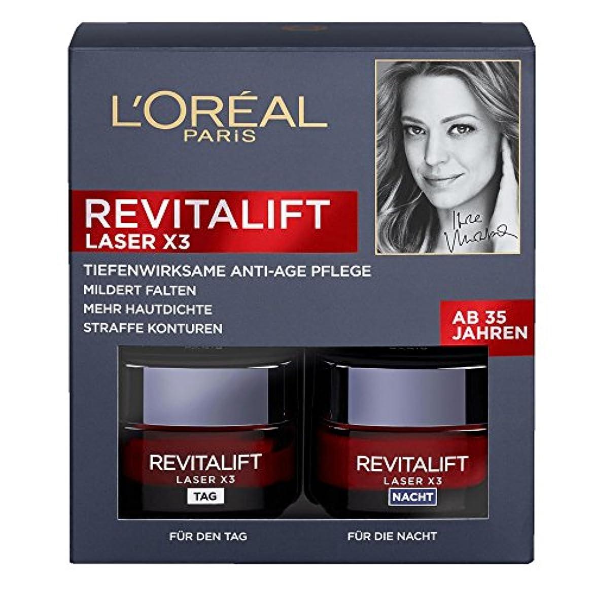 ちらつきパワーセルミルクロレアル パリ リバイタリフト レーザーX3 ナイトクリームマスク L'Oreal Revitalift Laser Anti-Age LaserX3 Night Cream+Day Cream Set [並行輸入品]