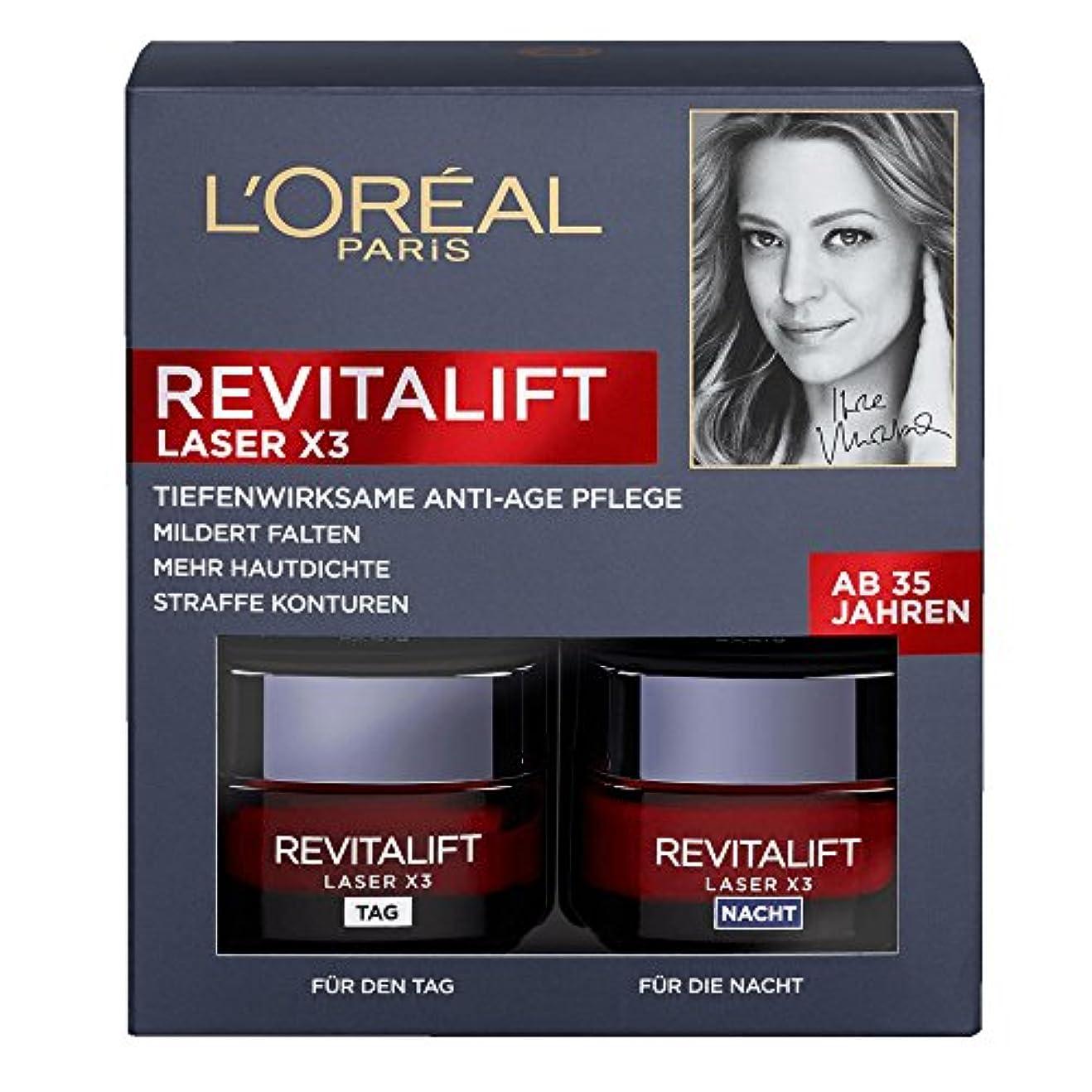 然としたヒロイック安定したロレアル パリ リバイタリフト レーザーX3 ナイトクリームマスク L'Oreal Revitalift Laser Anti-Age LaserX3 Night Cream+Day Cream Set [並行輸入品]