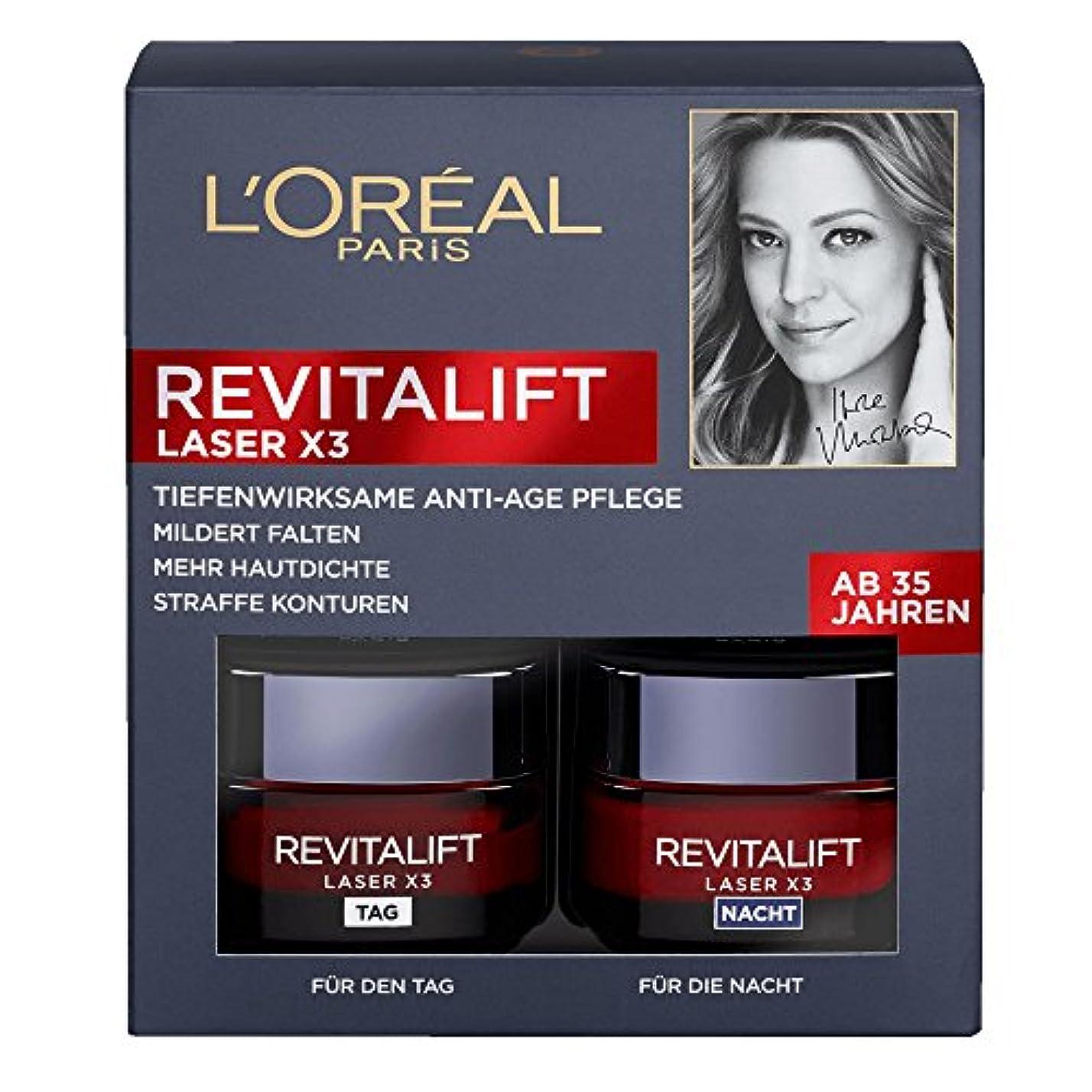 アルコール餌学期ロレアル パリ リバイタリフト レーザーX3 ナイトクリームマスク L'Oreal Revitalift Laser Anti-Age LaserX3 Night Cream+Day Cream Set [並行輸入品]