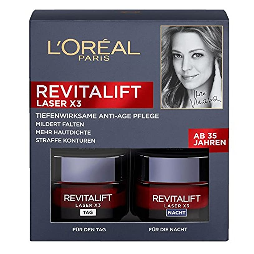 ちらつきアメリカ雲ロレアル パリ リバイタリフト レーザーX3 ナイトクリームマスク L'Oreal Revitalift Laser Anti-Age LaserX3 Night Cream+Day Cream Set [並行輸入品]
