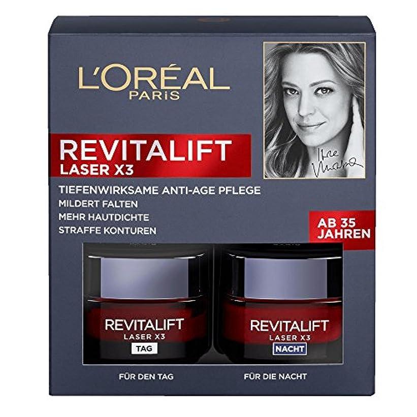 マトリックス社会主義者プレゼントロレアル パリ リバイタリフト レーザーX3 ナイトクリームマスク L'Oreal Revitalift Laser Anti-Age LaserX3 Night Cream+Day Cream Set [並行輸入品]