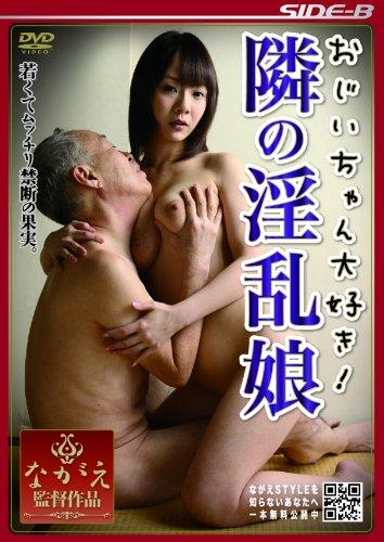 荒木ありさ(AV女優)