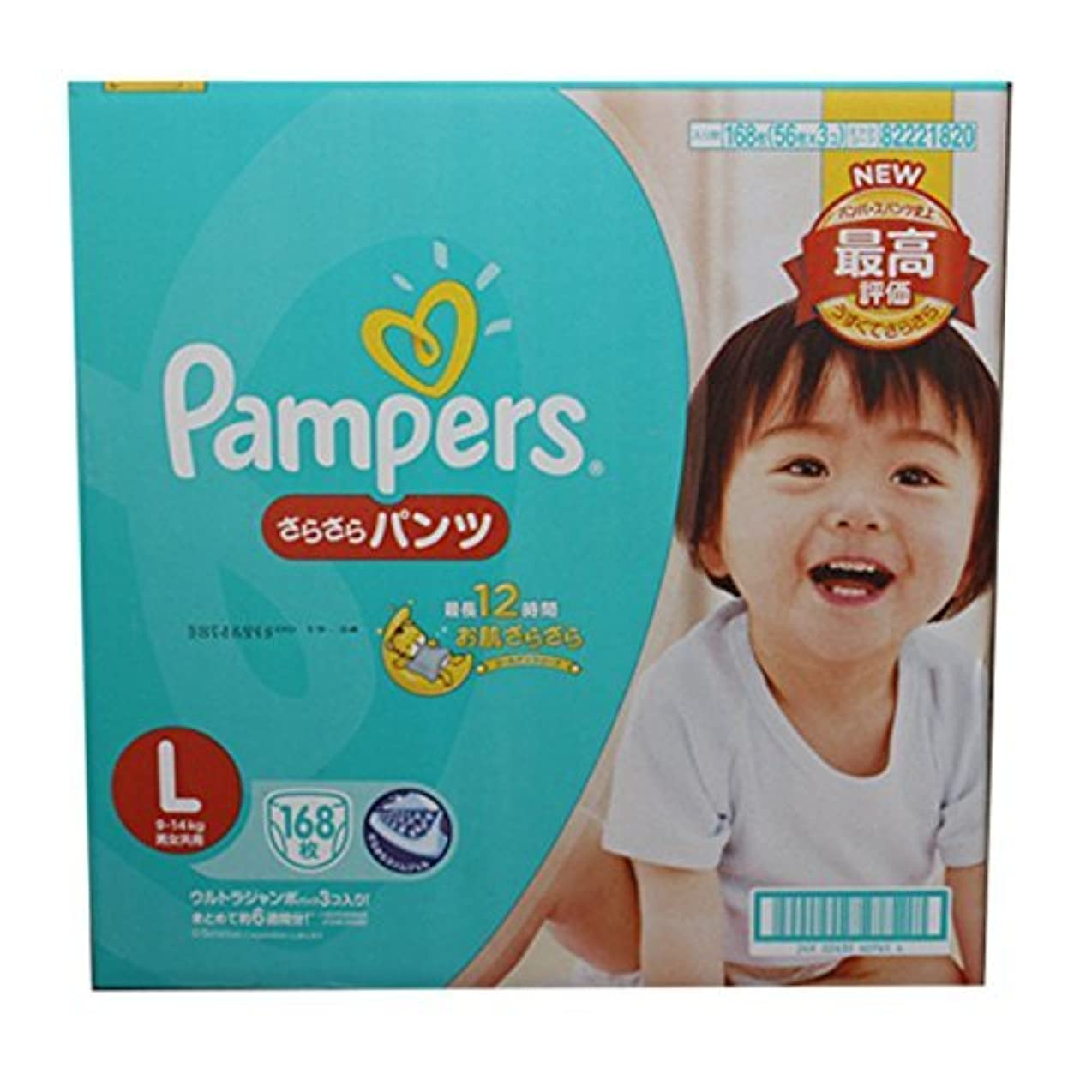 Pampers パンパースさらさらパンツ L 9-14kg 男女兼用 168枚セット(56枚x3)