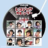 東京ミモレ 卓上 酒井法子 レコジャケカレンダー 2019年 カレンダー CL-770 卓上 18×18cm