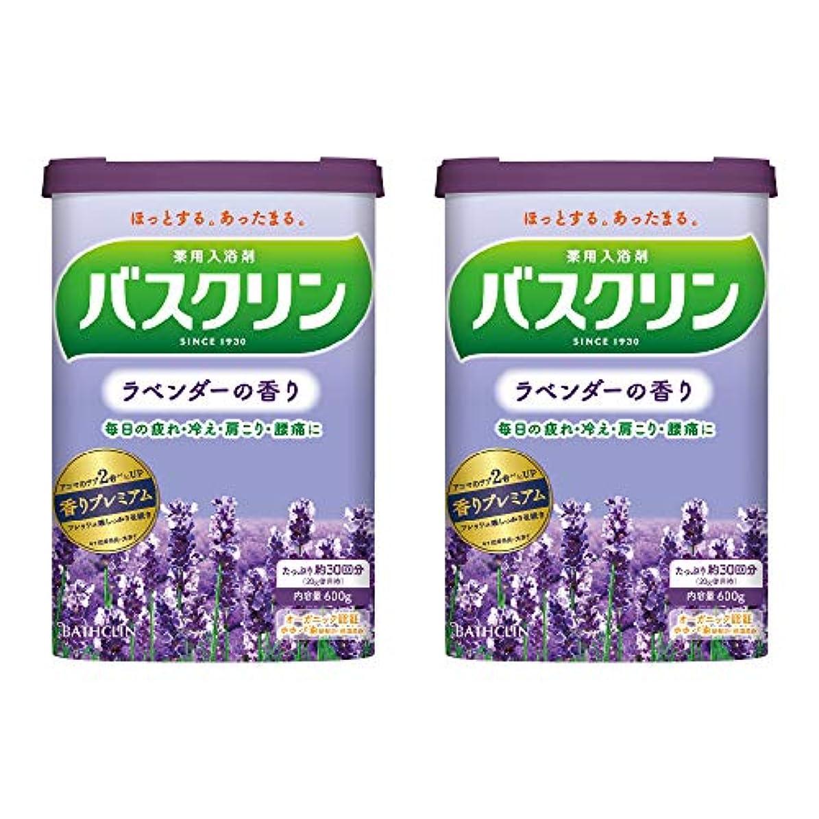 宿存在引退した【まとめ買い】【医薬部外品】バスクリンラベンダーの香り600g入浴剤(約30回分)×2個