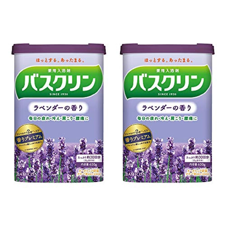 茎はっきりと不毛【まとめ買い】【医薬部外品】バスクリンラベンダーの香り600g入浴剤(約30回分)×2個