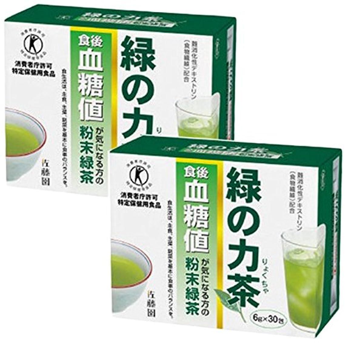 バクテリア銛制裁佐藤園のトクホのお茶 緑の力茶(血糖値) 30包 [特定保健用食品]