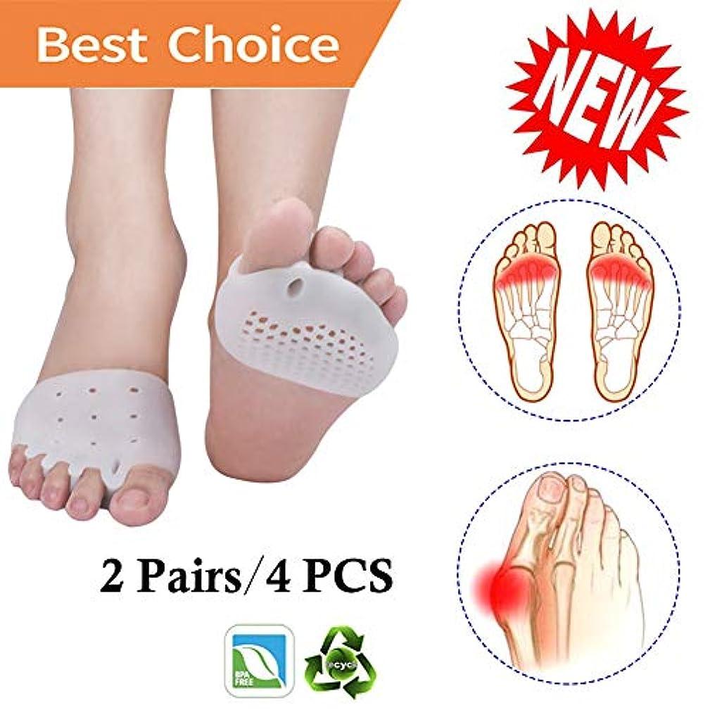Pnrskter 足裏保護パッド 中足前足パッド 通気性 柔らかい ジェル 糖尿病の足に最適 カルス 水疱 前足痛 男性のための両方の足に使用することができます (白(6ピース))