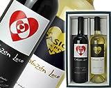 [包装付]ボデガ・イニエスタ コラソン・ロコ 赤・白(各750ml×1)  ワイン2本セット