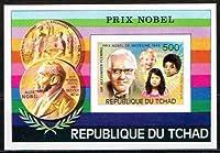 ノーベル賞の切手 チャド1976年小型シート【無目打】