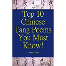 Top 10 Chinese Tang Poems You Must Know!