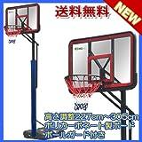 バスケットボールゴール - Best Reviews Guide