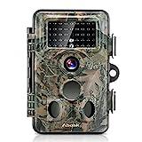 ABASK トレイルカメラ 1200MP画素 1080PHD動画 動体検知 IP66防水仕様 日本語化設置 500万のCMOS防犯カメラ