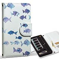スマコレ ploom TECH プルームテック 専用 レザーケース 手帳型 タバコ ケース カバー 合皮 ケース カバー 収納 プルームケース デザイン 革 海 魚 青 010982