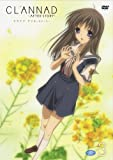 CLANNAD AFTER STORY (3)(通常版) [DVD]