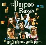 ロシアン・ドールズ (Les Poupees Russes) OST(韓国盤)
