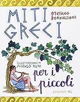 Miti greci per i piccoli