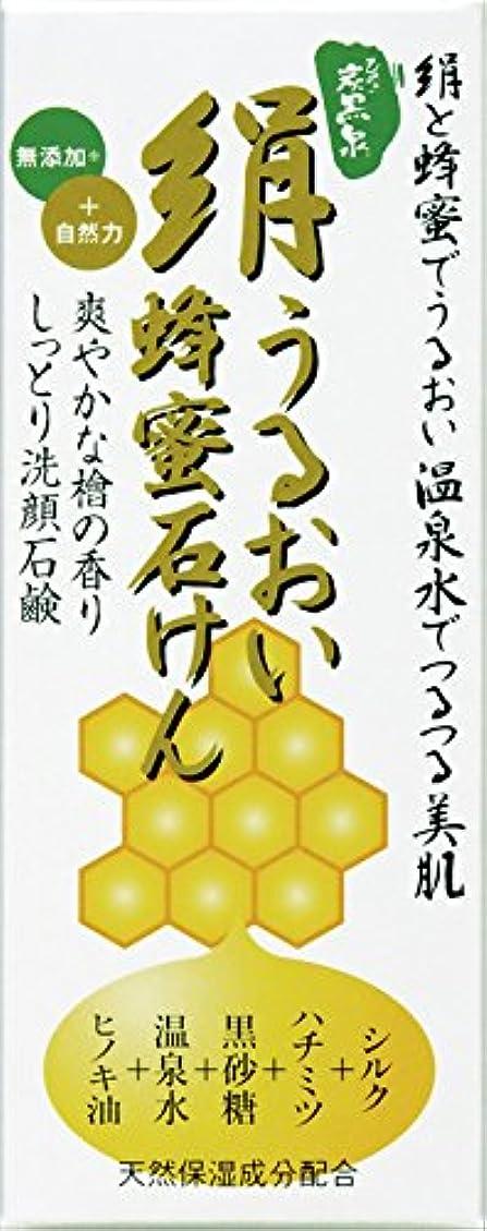 絹うるおい蜂蜜石けん225g