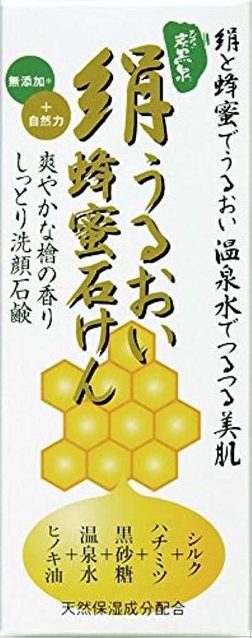 プーノ病者別に絹うるおい蜂蜜石けん225g
