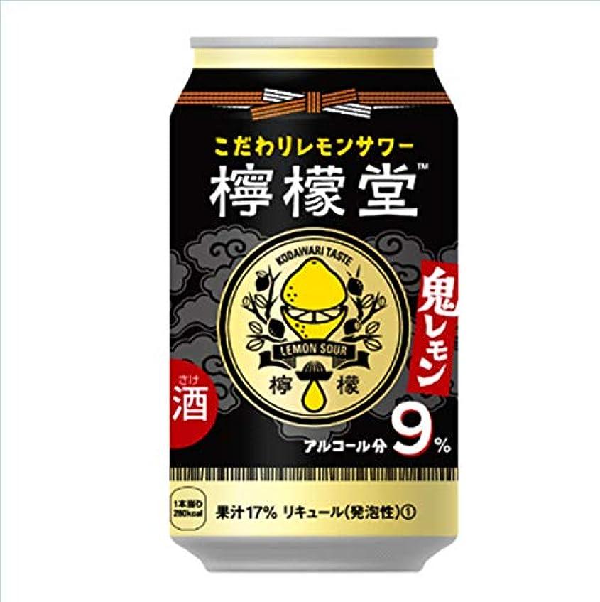 腫瘍ファンタジーアウター檸檬堂 鬼レモン 350ml缶24本入りケース