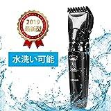 電動バリカン 2019年最新版 ヘアカッター ヒゲトリマー IPX7防水 水洗い可 充電式 10段階調節可能 アタッチメント付き 4-30mm対応 散髪・子供・家庭・業務用 プロ仕様 日本語説明書付き 1年間保証