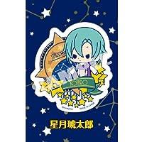 Starry☆Sky クリアブローチコレクション [10.星月琥太郎](単品)