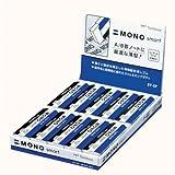 トンボ鉛筆 消しゴム MONO モノスマート 20個 ET-ST-20P