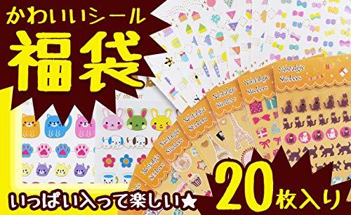 【ウルマックスジャパンオリジナル】かわいいシール福袋 いろいろなシールが20枚入り キャラクター 動物 ...