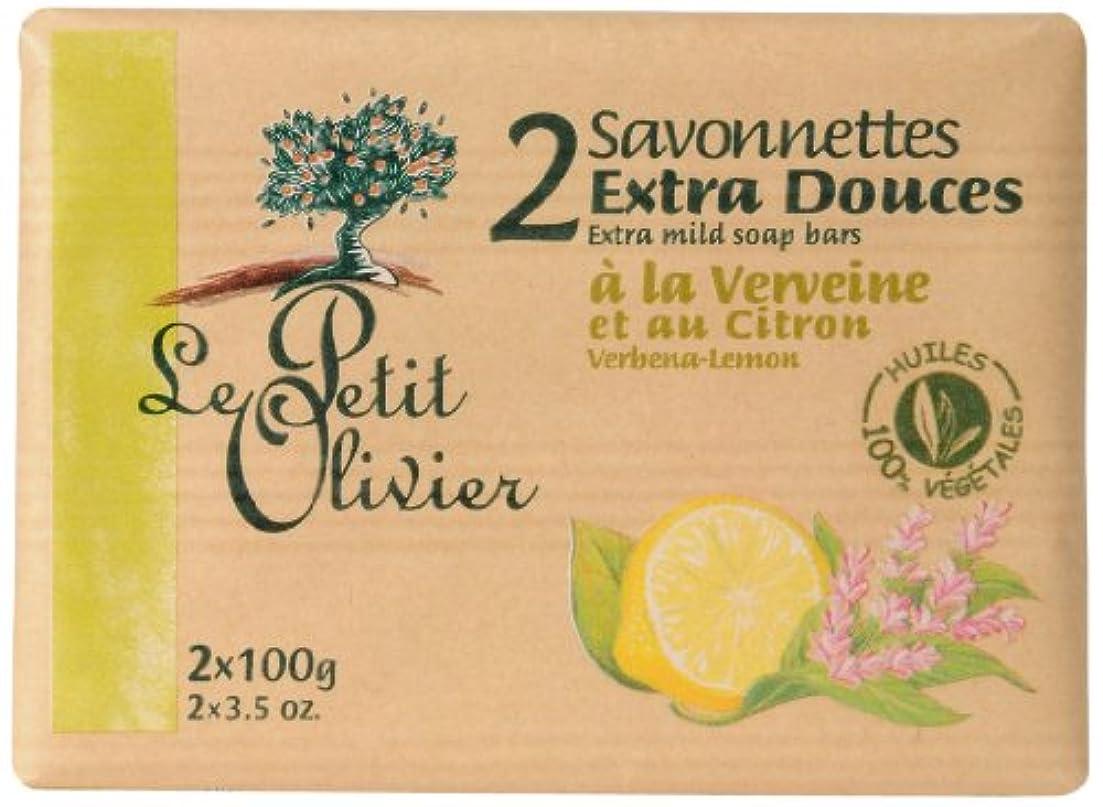 異常静かに完璧ル プティット オリビエ エクストラマイルドソープ ベルベナレモン 100g×2個入