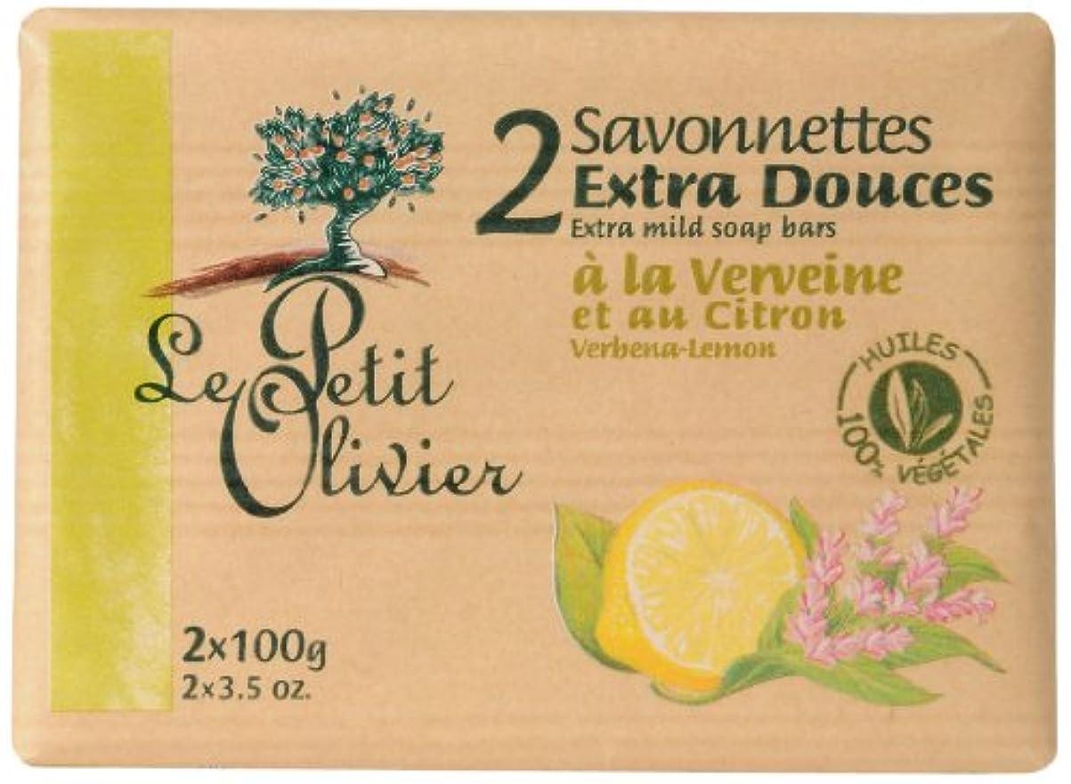 スワップ体最初ル プティット オリビエ エクストラマイルドソープ ベルベナレモン 100g×2個入