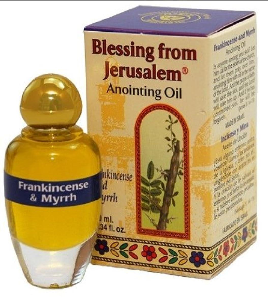 桃秘密の基準Frankincense and MyrrhエルサレムAnointingオイル0.34 FLオンスからThe Land of the Bible byベツレヘムギフトTM