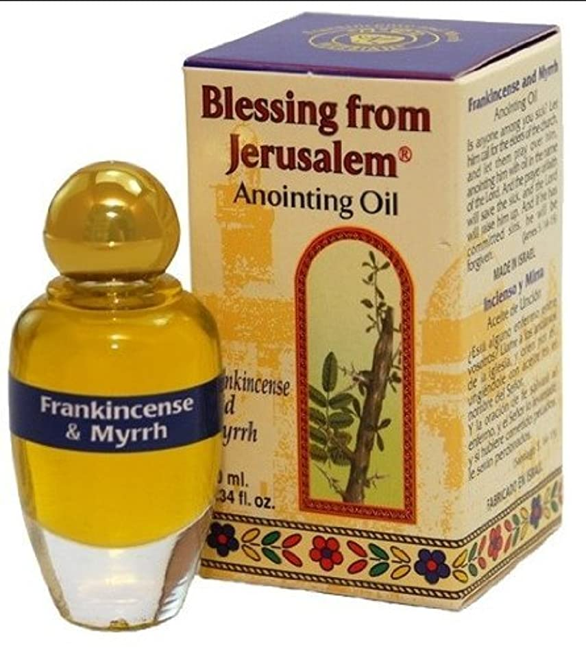 ワイプもっと厚いFrankincense and MyrrhエルサレムAnointingオイル0.34 FLオンスからThe Land of the Bible byベツレヘムギフトTM
