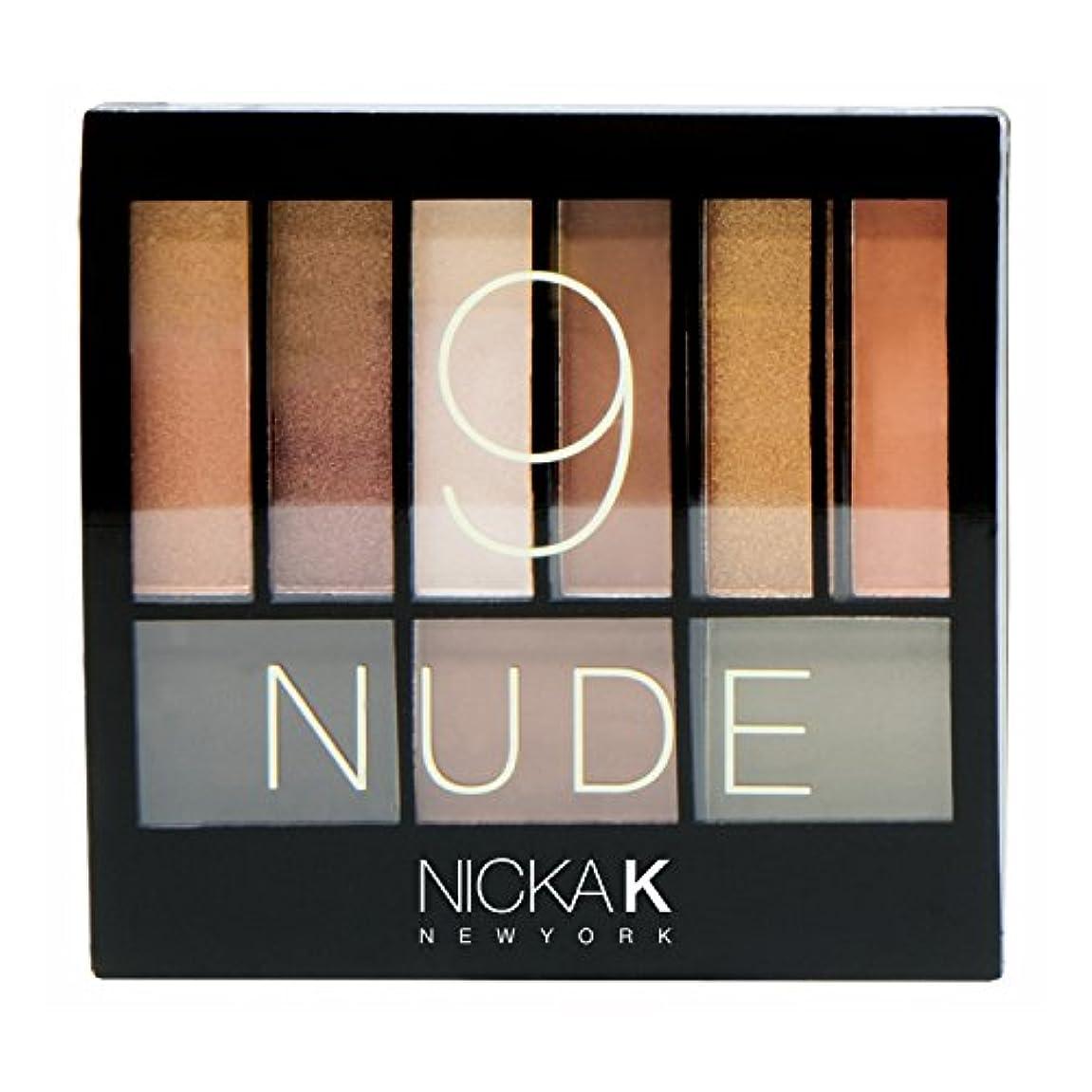 暫定の演じる比べるNICKA K Perfect 9 Nude Eyeshadow Palette Set (並行輸入品)