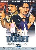 Great Target ( Hindi Film)