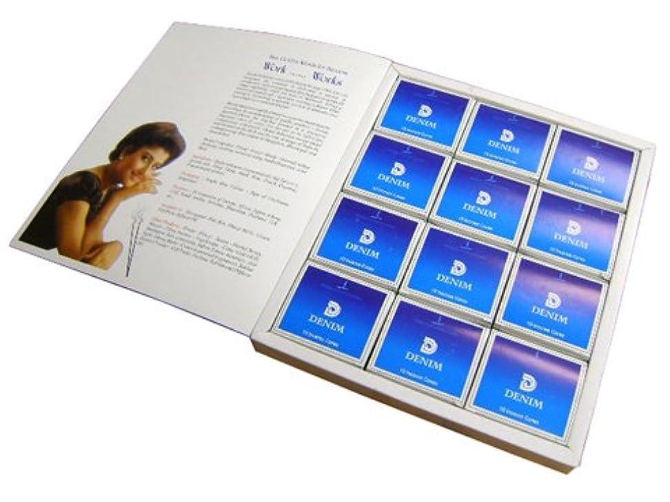 認可未亡人対応するSHASHI(シャシ) デニム香 コーンタイプ DENIM CORN 12箱セット