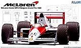 1/20 グランプリシリーズ No.22 マクラーレンHonda MP4/5ベルギーGP