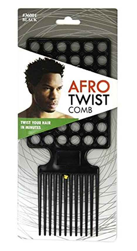 判決醸造所成功Afro Twist Comb Black twist your hair in minutes [並行輸入品]